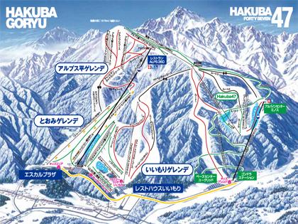 白馬五竜&Hakuba47ゲレンデ