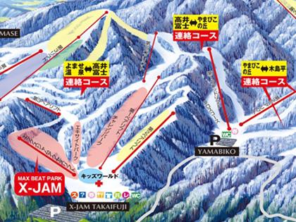 X-JAM高井富士&やまびこの丘
