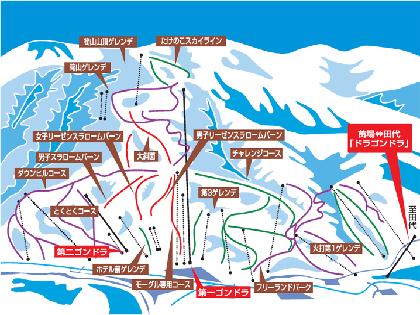 Mt.Naeba(苗場・かぐら共通券利用)