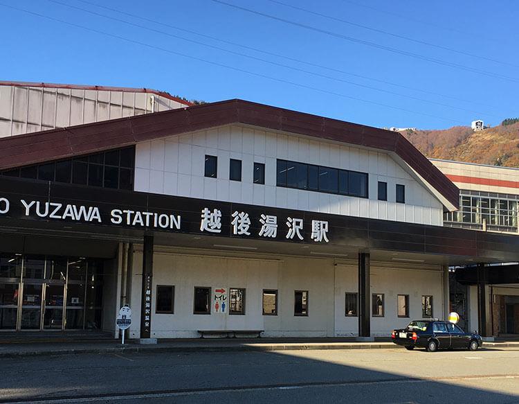 【現地レポ】上越・苗場出張してきました!!