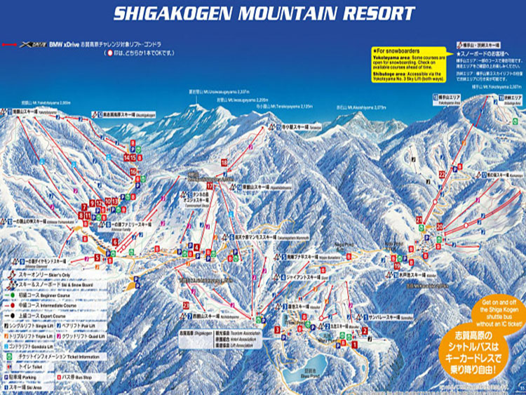 奥志賀高原スキー場 天気