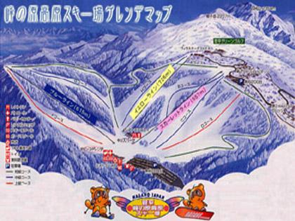 峰の原高原スキー場