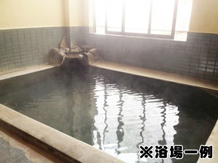 赤倉温泉ハッピー