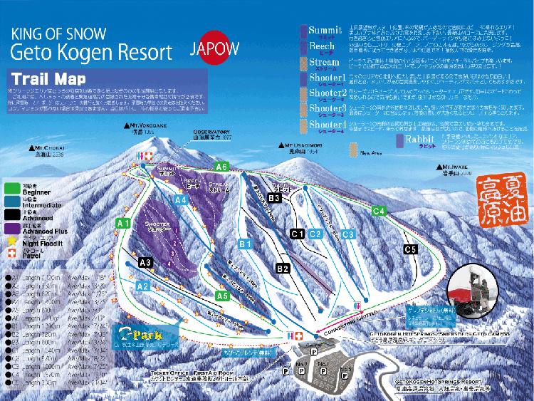 🎿 夏油高原スキー場 | スキー場...